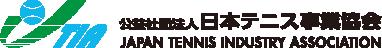 公益社団法人日本テニス事業協会